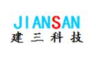 广州建三自动化科技有限公司