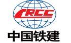中國鐵建港航局集團有限公司第二工程分公司