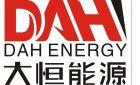 安徽大恒能源科技有限公司