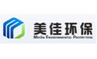 福州美佳环保资源开发有限公司最新招聘信息