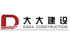 上海基創建設工程有限公司