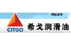 上海希戈石油有限公司最新招聘信息