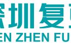 深圳复亚医院