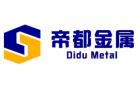 杭州帝都金属材料有限公司