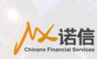 诺信汇鑫华富投资管理(北京)有限公司广州分公司