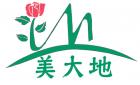 珠海市美大地园林景观工程有限公司