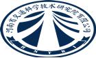 河南省交通科学技术研究院有限公司