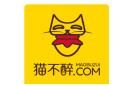 江苏猫不醉电子商务有限公司
