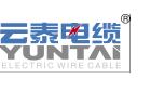 云南西泰電線電纜有限公司