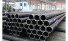 聊城市天瑞钢管有限公司