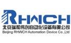 北京瑞和伟创自动化设备有限公司