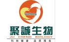 福州市聚诚生物科技有限公司最新招聘信息