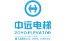 蘇州中遠電梯有限公司