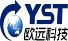 北京北科欧远科技有限公司上海分公司