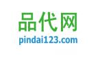 上海品代网络科技有限公司