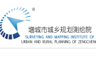 增城市城乡规划测绘院