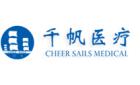 深圳市千帆电子有限公司