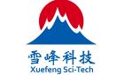 新疆雪峰科技(集团)股份有限公司