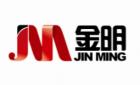 广东金明精机股份有限公司最新招聘信息