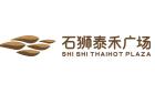 石獅泰禾商業物業管理有限公司