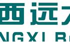 江西远大科技有限公司
