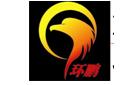 湖北環鵬建設管理有限公司