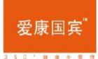 深圳爱康国宾门诊部