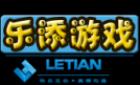 广州乐添信息科技有限公司