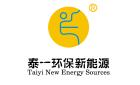 重庆泰一环保新能源开发有限公司