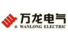 苏州万龙电气集团股份有限公司
