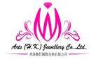 广州雅仕珠宝首饰有限公司