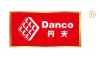 丹夫集团有限公司