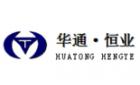 北京华通恒业电力工程有限公司最新招聘信息