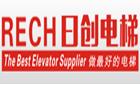 广州日创电梯有限公司