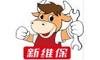 苏州易品惠网络技术有限公司
