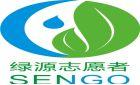 深圳市绿源环保志愿者协会-最新招聘信息