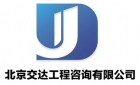 北京睿恩工程咨询有限责任公司