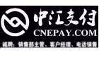 南昌捷付科技有限公司