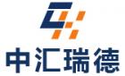 东莞市中汇瑞德电子有限公司