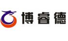 东莞市博睿德节能工程有限公司