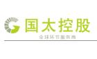 国太投资控股(集团)有限公司