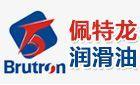 广东汶隆商贸发展有限公司