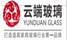 上海云端玻璃制品有限公司