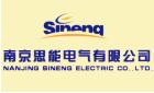 南京思能電氣有限公司