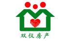 赤峰双仪房地产经纪有限公司