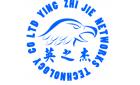 深圳市英之杰网络科技有限公司
