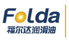深圳市福尔达润滑油科技有限公司