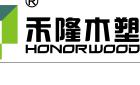 寧波禾隆新材料股份有限公司
