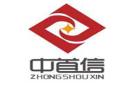 中首信(贵州)现代农业装备有限公司