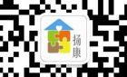 四川扬康残疾人康复技术培训指导中心
